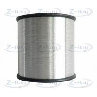 Buy cheap TCCS wire TCCS wire(Tinned Copper clad Steel wire) from wholesalers