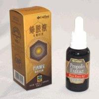 Buy cheap BRAZILIAN GREEN BEE PROPOLIS LIQUID EXTRACT WAX FREE 85 - 30 ml from wholesalers