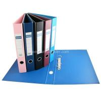 Buy cheap Lever Arch File Ring Binder from wholesalers