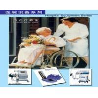 Buy cheap Medical Instrument from wholesalers