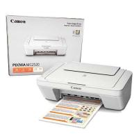 Buy cheap Inkjet Home Canon Pixma MG2520 All in one Inkjet Printer-White from wholesalers