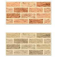 Buy cheap Ceramic Wall Tiles from wholesalers