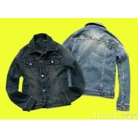Buy cheap Jeans Wear from wholesalers