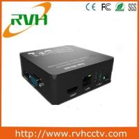 Buy cheap H.264 Network NVRS RV-4E from wholesalers