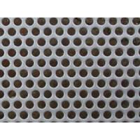 Buy cheap 316L perforated metal screen from wholesalers