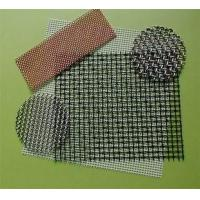 Buy cheap Woven wire cloth cut pieces discs slitting from wholesalers