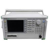 Buy cheap Anritsu MS2665C Spectrum Analyzer 9KHz-21.2GHz from wholesalers