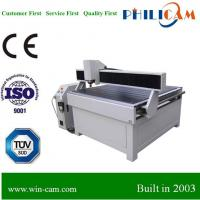 Buy cheap Philicam advertising cnc router FLDG1212 from wholesalers