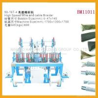 Buy cheap High Speed Wire and Cable Braider product