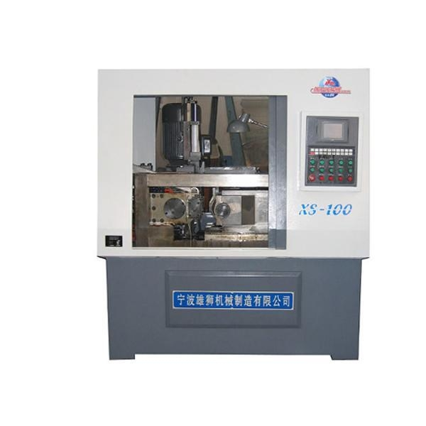 ring rolling machine for sale