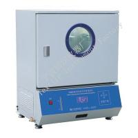 Buy cheap YG601-III Water Vapor Transmission Cabinet from wholesalers