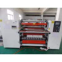 Buy cheap ( XMY-FQ1000) Shaftless thermal paper slitting machine from wholesalers