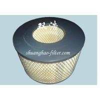 Buy cheap air filter from wholesalers