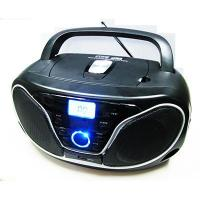 Buy cheap MP3/CD Player AM/FM 2 BAND RADIO with CLOCK SET from wholesalers