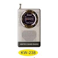 Buy cheap Personal AM/FM 2 Band Pocket Radio from wholesalers