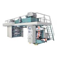 Buy cheap GF Central Impression Flexographic Press product