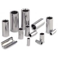 Buy cheap Solid Bushing for chain from wholesalers