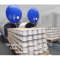 Buy cheap DTY Yarn Conditioning Tanker from wholesalers