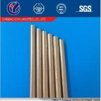 Buy cheap Bundy Tube from wholesalers