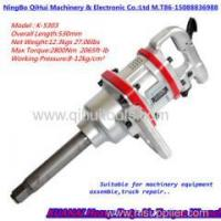 Buy cheap air tool impact wrench assembly line tools power tools air gun from wholesalers