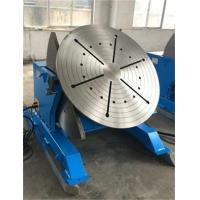 Buy cheap Automatic Welding Positioner for Pipes Tubes Flanges Welding product