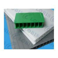 Buy cheap pp hollow coroplast sheet from wholesalers