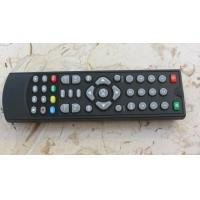 Buy cheap Iran remote controller for tv/sat/dvb/cab from wholesalers
