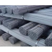 Buy cheap Construction Material from wholesalers