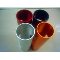 Buy cheap Machined aluminium pipes from wholesalers