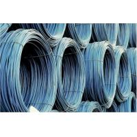 Buy cheap Wire Rod from wholesalers