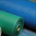 Buy cheap Fiberglass mesh from wholesalers