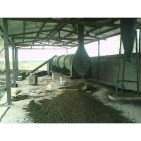 Buy cheap Poultry Manure Dryer from wholesalers