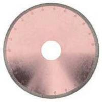 Buy cheap Hot pressed ceramic blades with hook slot product
