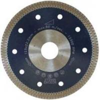 Buy cheap Sintered continouse rim blades from wholesalers