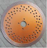 Buy cheap Sintered turbo hot pressed narrow turbo rim blades for granite from wholesalers