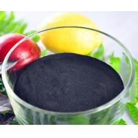 Buy cheap Super Potassium Humate from wholesalers