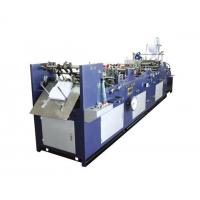 Buy cheap ZNHZ-508 AUTOMATIC MACHINE FOR MAKING ENVELOPES WITH PEEL & from wholesalers