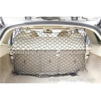 Buy cheap Car pet barrier net from wholesalers