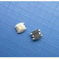 Buy cheap Tactile Switch SMT SQ type from wholesalers