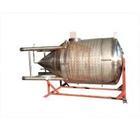 Buy cheap Dimple jacket fermenter from wholesalers