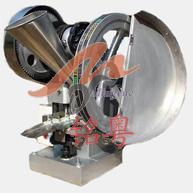 Buy cheap TDP-5 Tablet Press Machie from wholesalers