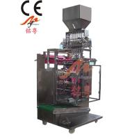 Buy cheap 4 line granule packing machine MY-40K from wholesalers