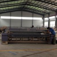 Buy cheap Air jet loom from wholesalers