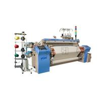 Buy cheap YC9000-190 Air Jet Loom from wholesalers