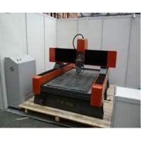 Buy cheap Stone engraving machine product