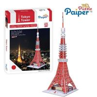 Buy cheap Architecture Tokyo Tower (Japan) from wholesalers