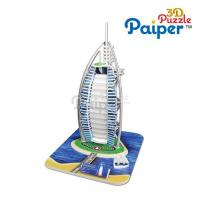Buy cheap Architecture Burj AI Arab (Dubai) from wholesalers