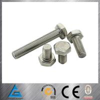 Buy cheap Incoloy,Inconel,Monel,Hastealloy hilti anchor bolt from wholesalers