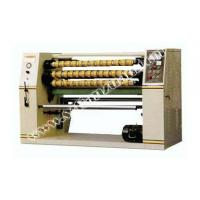 Buy cheap TZ 601 OPP adhesive tape/glass paper tape Slitter Rewinder Machine from wholesalers