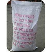 Buy cheap Ammonium Bicarbonate food grade from wholesalers